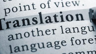 traduzioni finanziarie